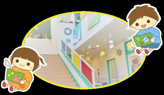 相川保育園トップイメージ